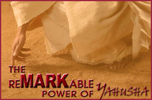 Remarkable Power of Yahusha