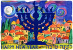 rosh-hashanah-spring-first-full-moon