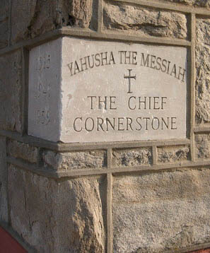 the-chief-corner-stone-the-messiah