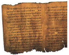 dead-sea-scroll-hebrew-text