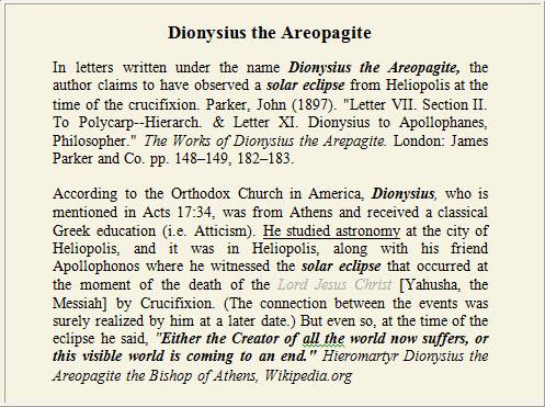 dionysium-the-areopagite
